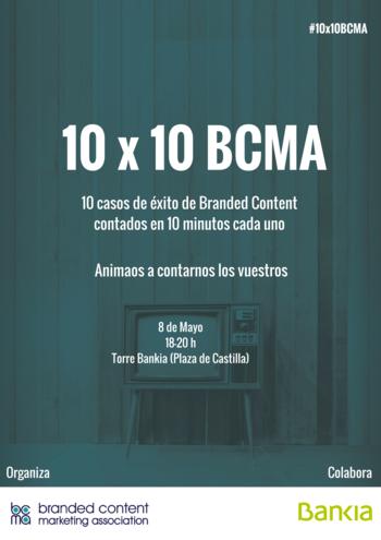 10 x 10 bcma 2018
